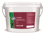 Краска для внутренних работ, белая Biofa 3051 Solimin (Биофа 3051)