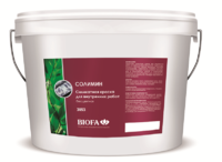 Biofa 3053 SOLIMIN краска для внутренних работ, бесцветная