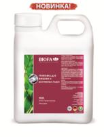Грунт – БИО Катализатор для внутренних работ Biofa 8040 (Биофа)