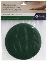 Пад зеленый в блистере, толщина 10 мм, D150мм